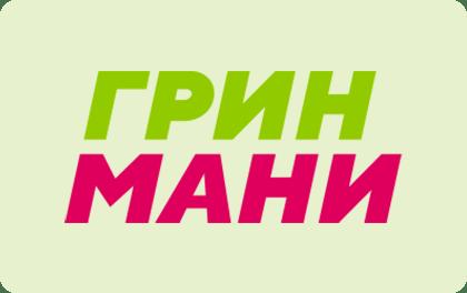 ГРИН МАНИ
