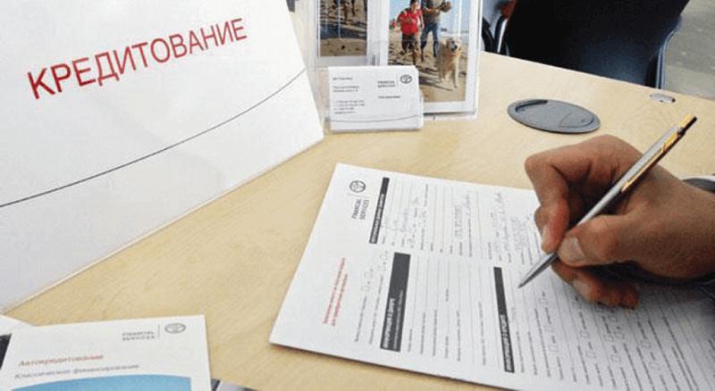 россельхозбанк взять кредит под залог недвижимости