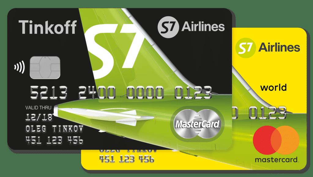 Карта Тинькофф S7 Airlines (дебетовая, кредитная)
