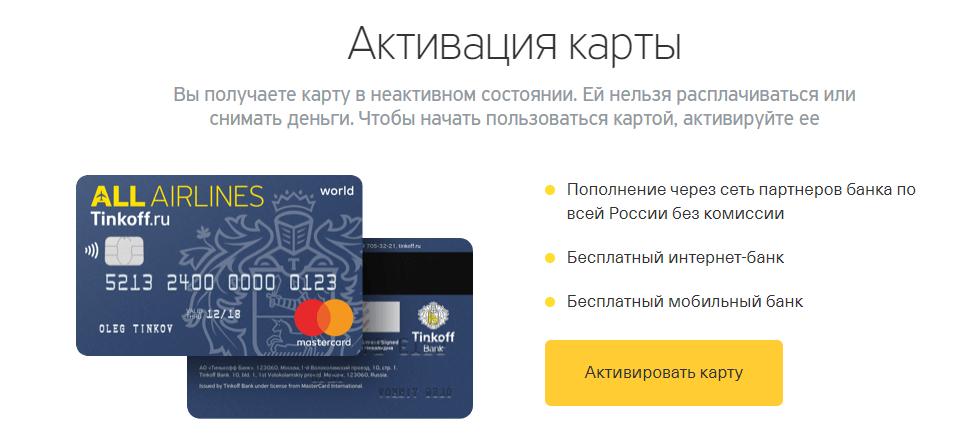 кредит на карточку без отказа и проверок