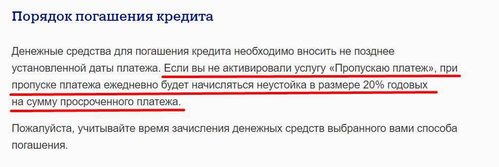 долг по кредиту выпустят ли из россии