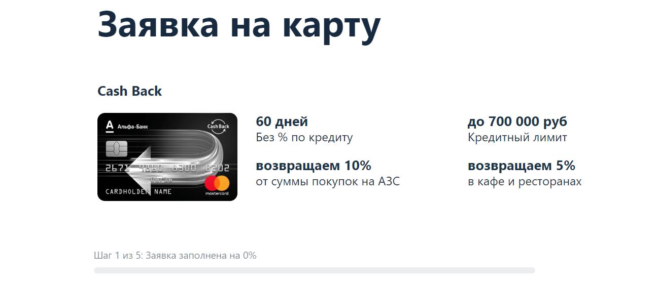 взять кредит в манивео онлайн