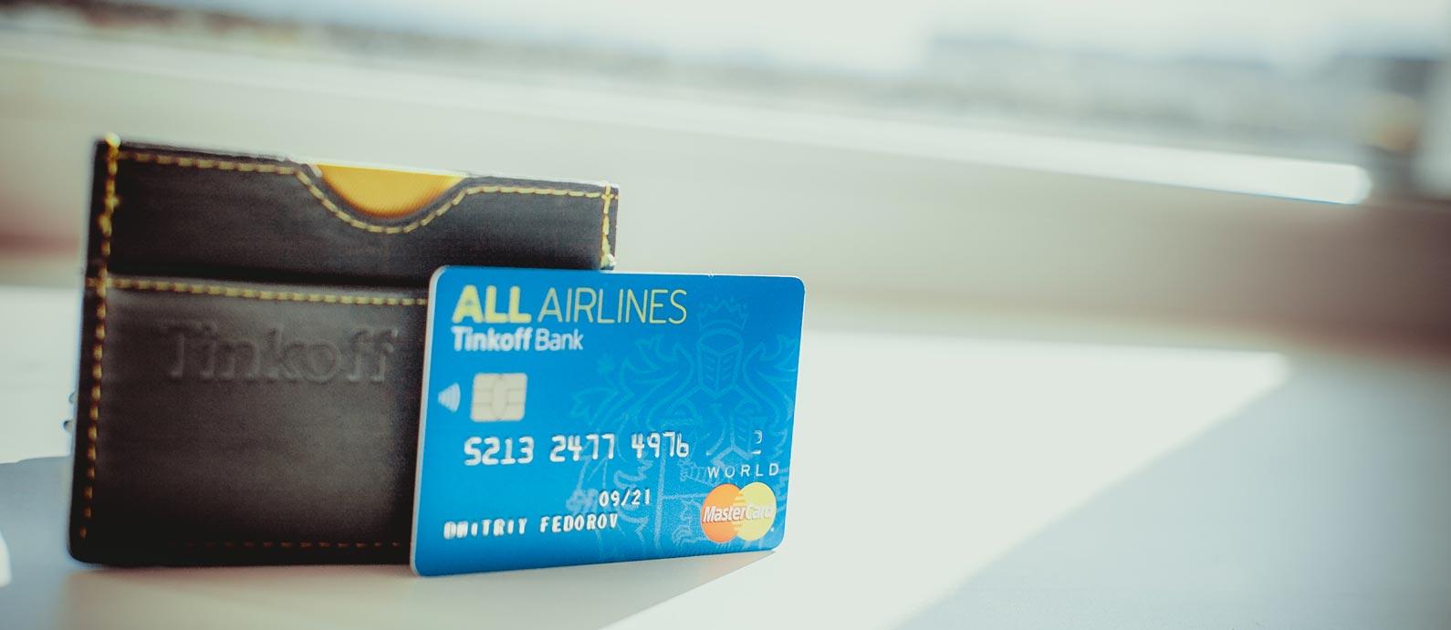 Тинькофф All Airlines - условия по кредитной и дебетовой карте и мили