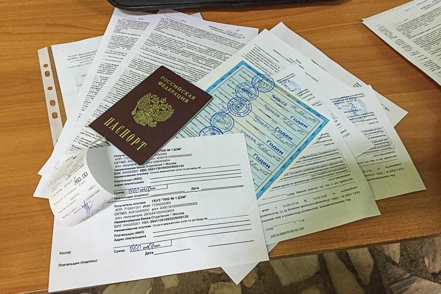 Россельхозбанк кредит пенсионерам документы