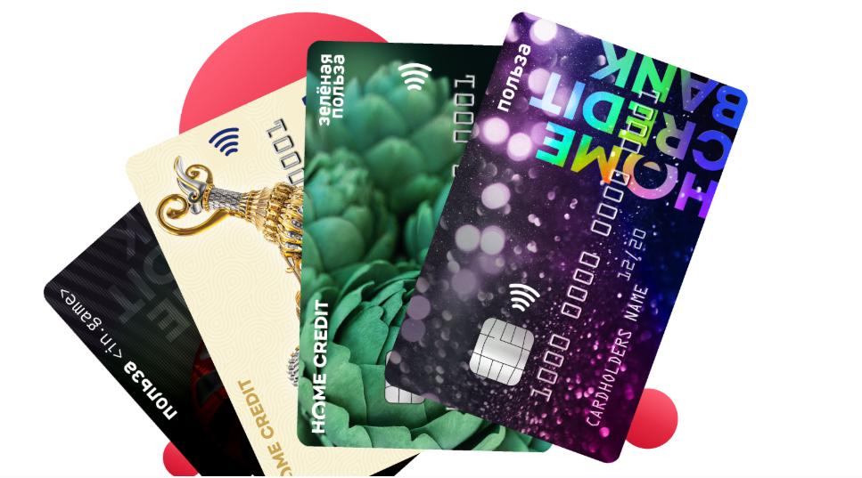 кредитные карты отзывы пользователей 9 млн