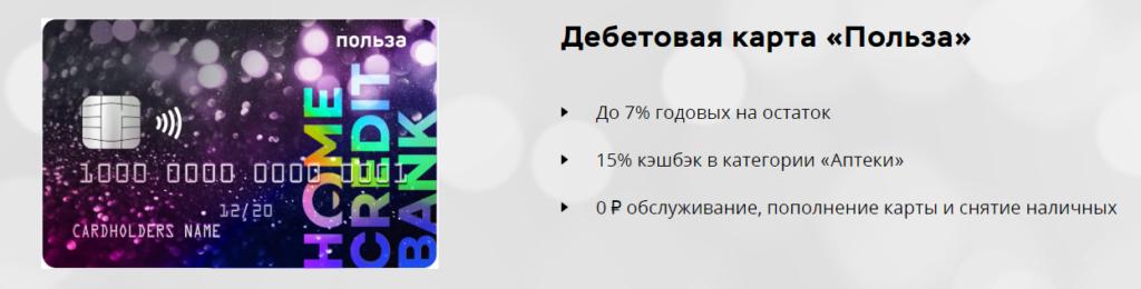 ru ru взять займ