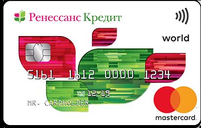 кредитные карты ренессанс банка отзывы как узнать остаток долга по кредиту
