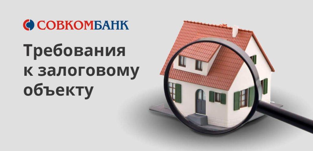 Мтс банк оплатить кредит