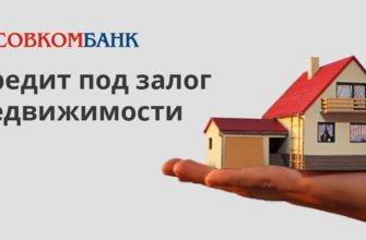 сельхоз банк дает кредитные каникулы почта банк оплата кредита через мобильное приложение