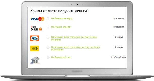 займы онлайн на карту Visa